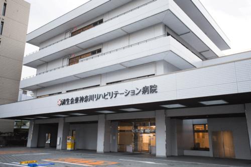 脳梗塞Tata煌 東神奈川リハビリテーション病院へ転院~和顔愛語~