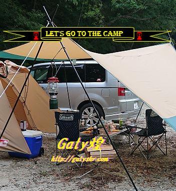 実録 ファミリーキャンプデビューでキャンプ用品一式をそろえた費用総額